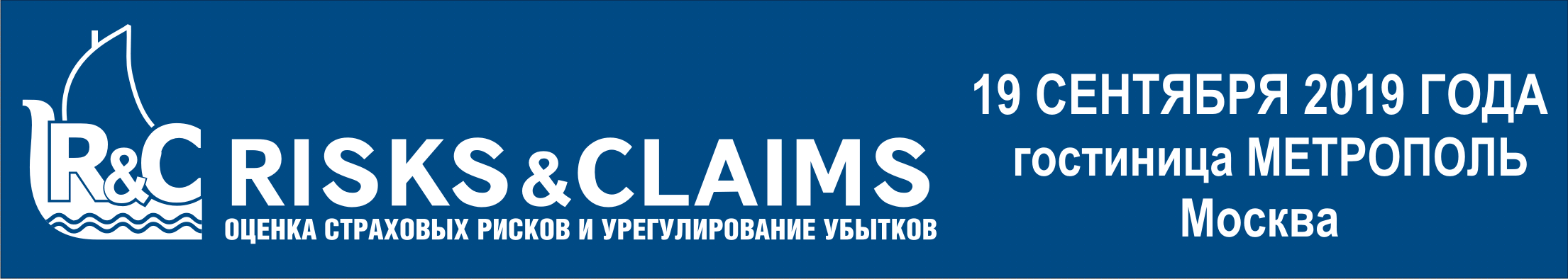 Risks&Claims-2019